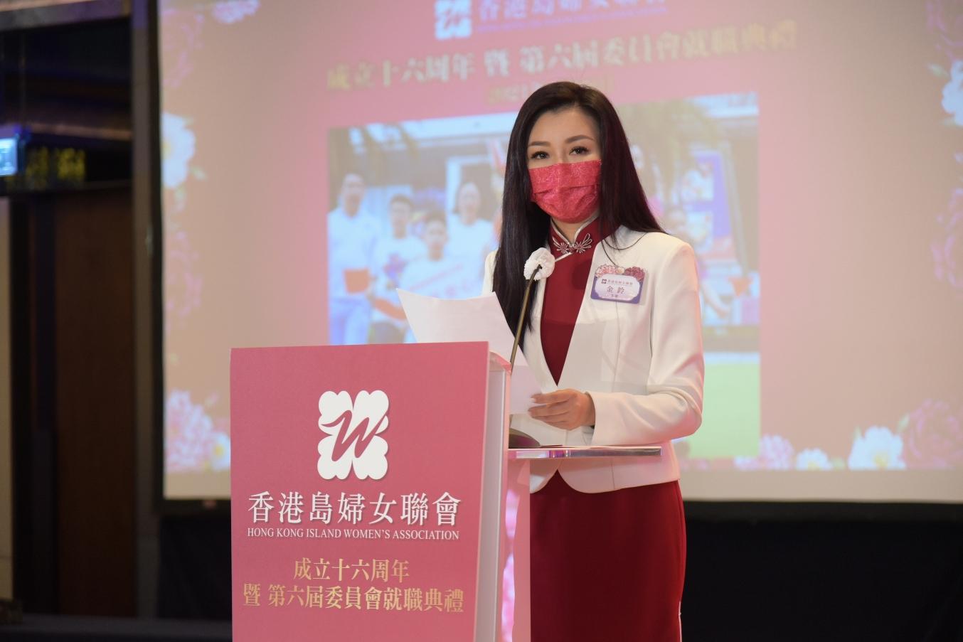 香港島婦女聯會第六屆委員會主席金鈴女士為典禮致辭。_2.JPG