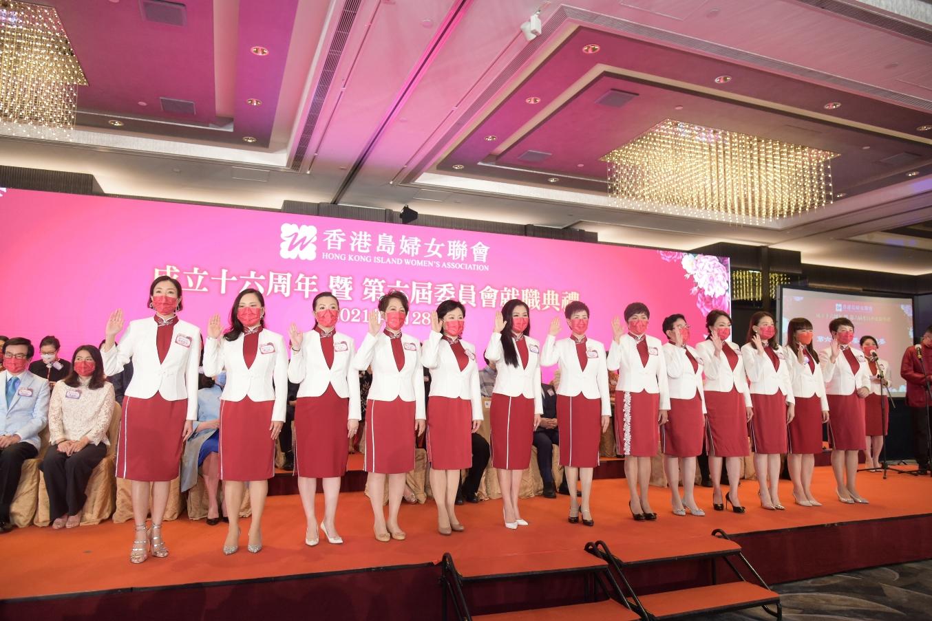 香港島婦女聯會第六屆委員會主席金鈴女士帶領眾委員宣辭就任。.JPG