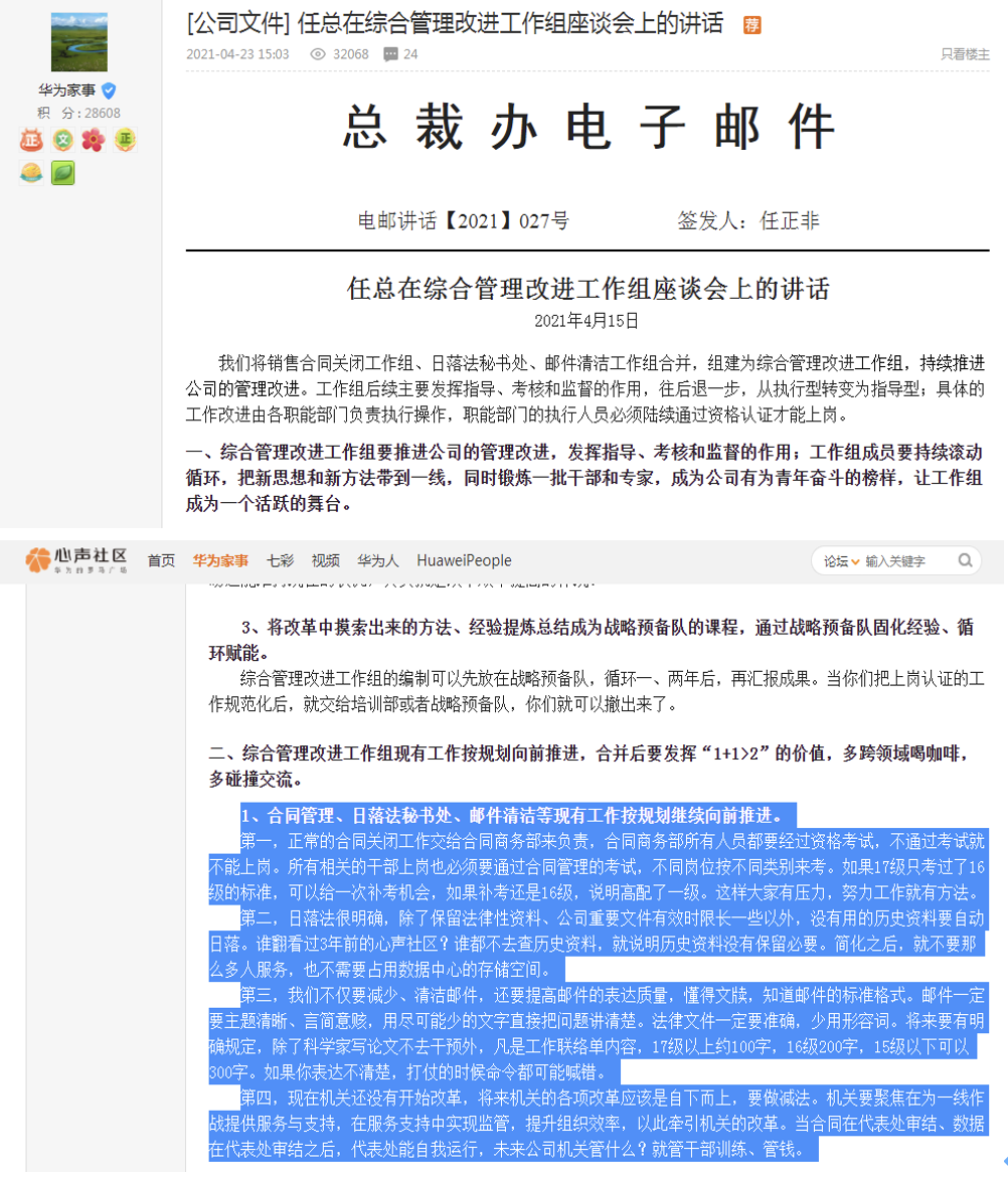 WX20210512-145955@2x.png